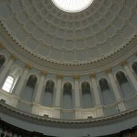 Потолок ротонды Национального Музея Леприконов в Дублине