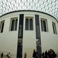 Стеклянная крыша — фото 11