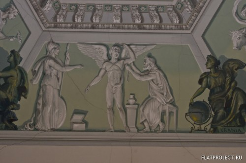 The Pavlovsk Palace interiors – photo 40