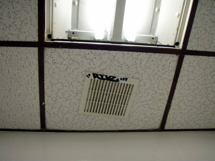 Подвесной потолок — фото 20