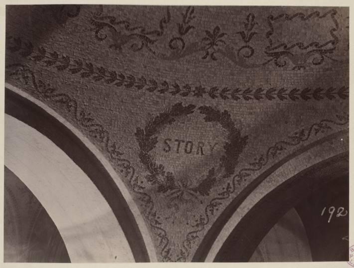 Мозаичный потолок — фото 1