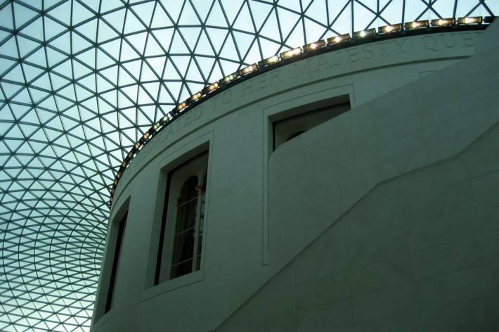 Стеклянная крыша — фото 15