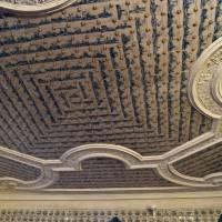 Декор интерьеров Меншиковского дворца — фото 18