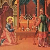 История царя Давида