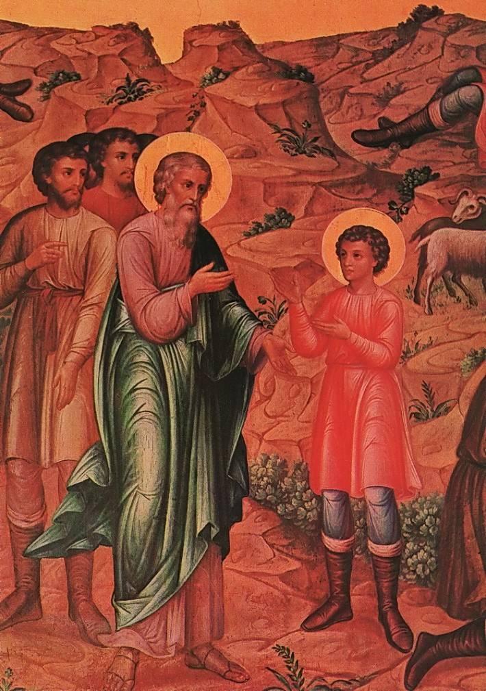 История Иосифа Прекрасного