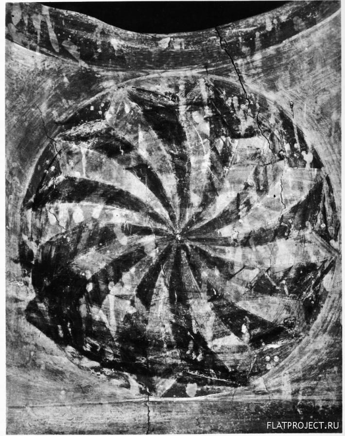 Орнамент в Виде Солнечного Диска