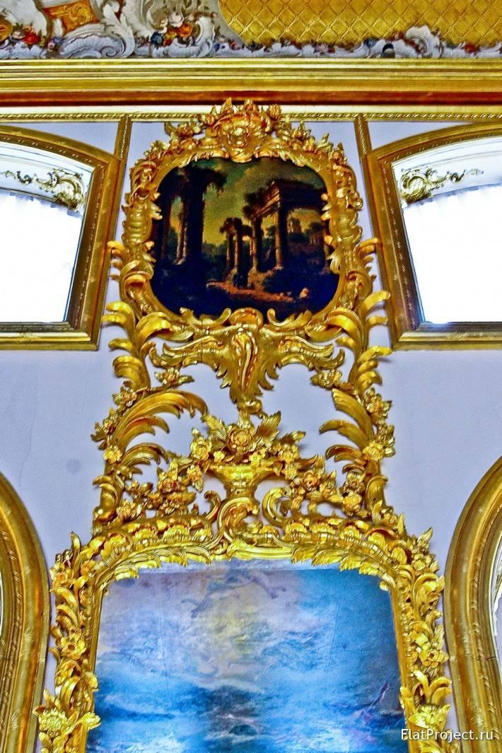 Картинный зал — фото 1