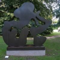 Жан Арп — Отражение, скульптура