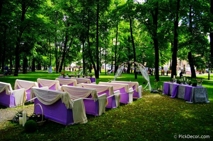Императорские сады России VI — фото 15