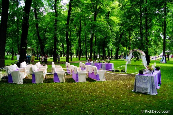 Императорские сады России VI — фото 1