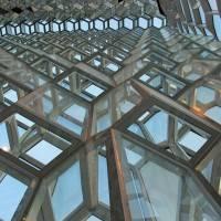 Потолок в конгресс-центре и концертном зале Харпа — фото 10