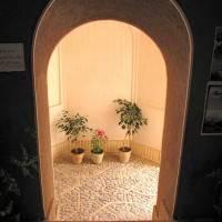 Каменный пол в одном из домов в Кашане