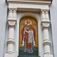 Мозаика во Владимирском соборе в Кронштадте — фото 3