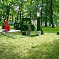 Императорские сады России VII — фото 73