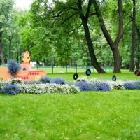 Императорские сады России VII — фото 83