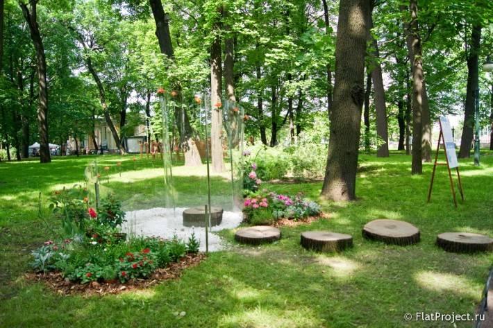 Императорские сады России VII — фото 40