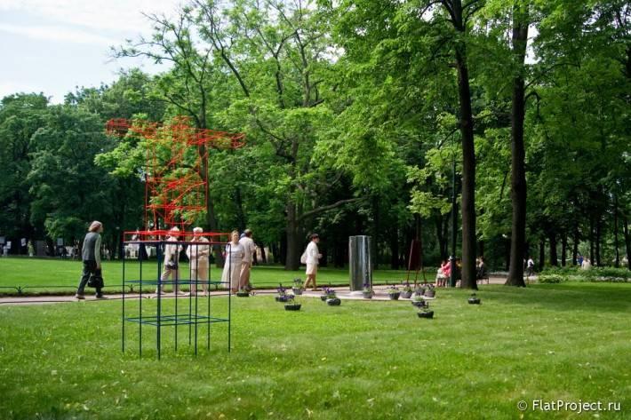Императорские сады России VII — фото 89