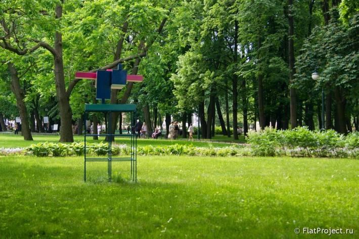 Императорские сады России VII — фото 17