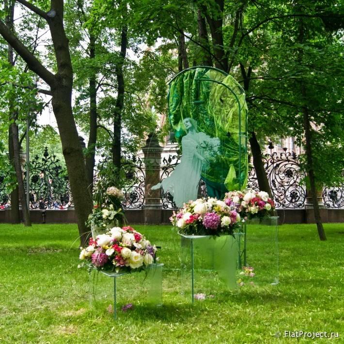 Императорские сады России VII — фото 75
