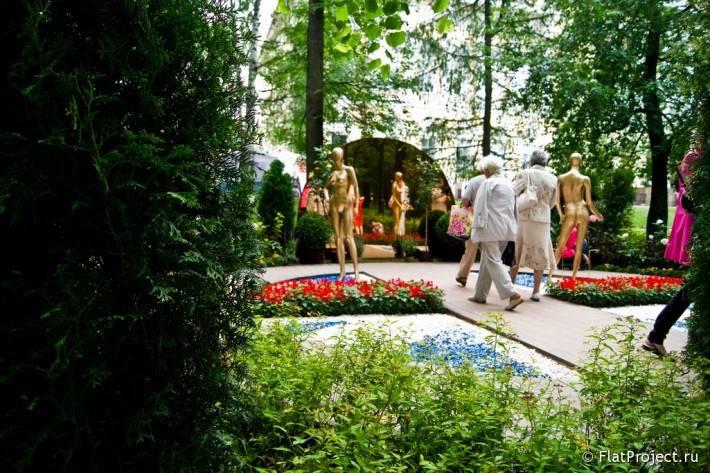 Императорские сады России VII — фото 22