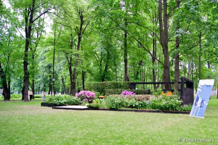 Императорские сады России VII — фото 27