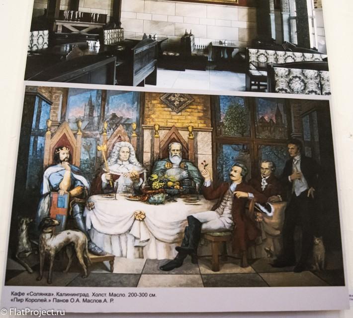 Выставка монументального искусства и ДПИ в СПб СХ — фото 44