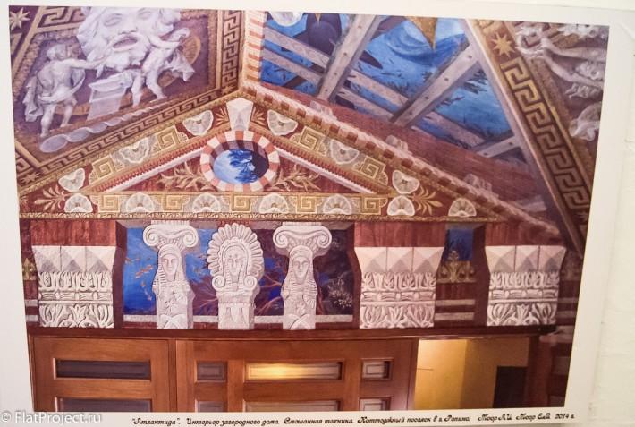 Выставка монументального искусства и ДПИ в СПб СХ — фото 6