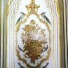 Интерьеры дома Наранджестан Кавам в Ширазе — фото 2