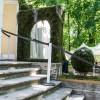Императорские сады России VIII — фото 38