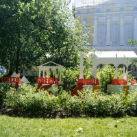 Императорские сады России VIII — фото 24