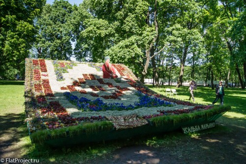 The Imperial Gardens of Russia VII – photo 35