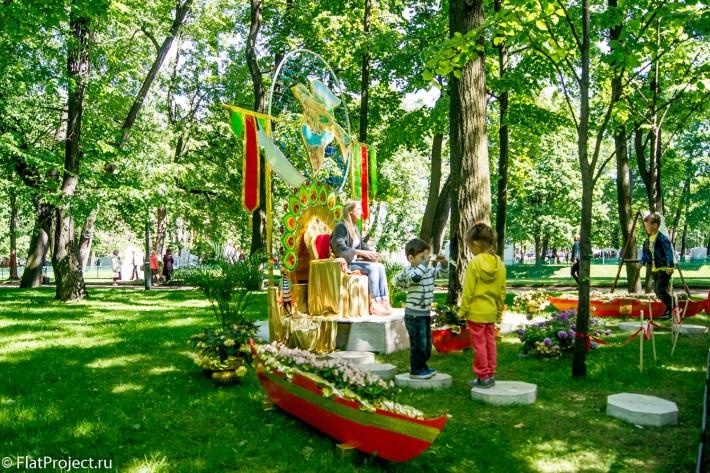 Императорские сады России VIII — фото 69