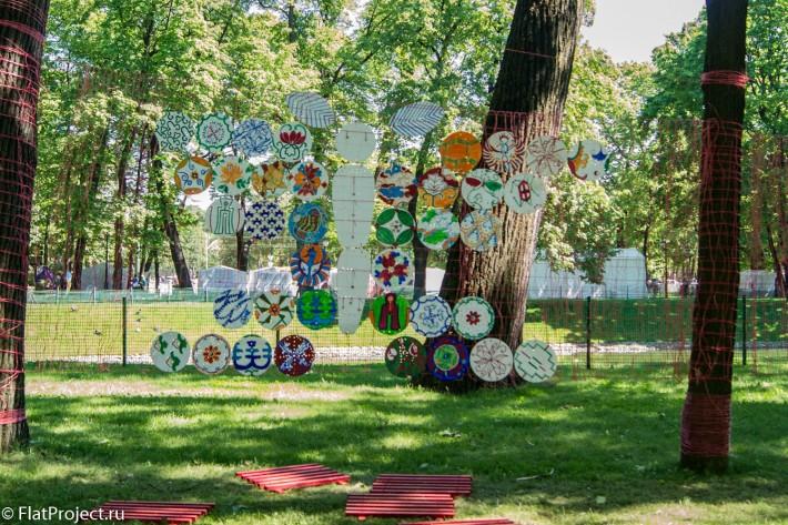Императорские сады России VIII — фото 5