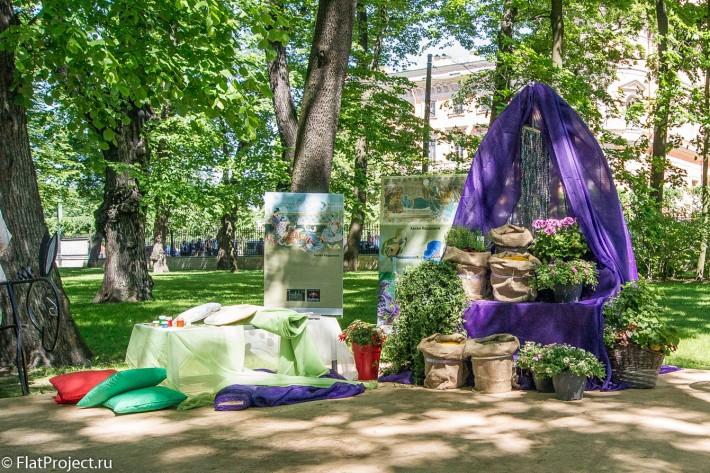 Императорские сады России VIII — фото 26