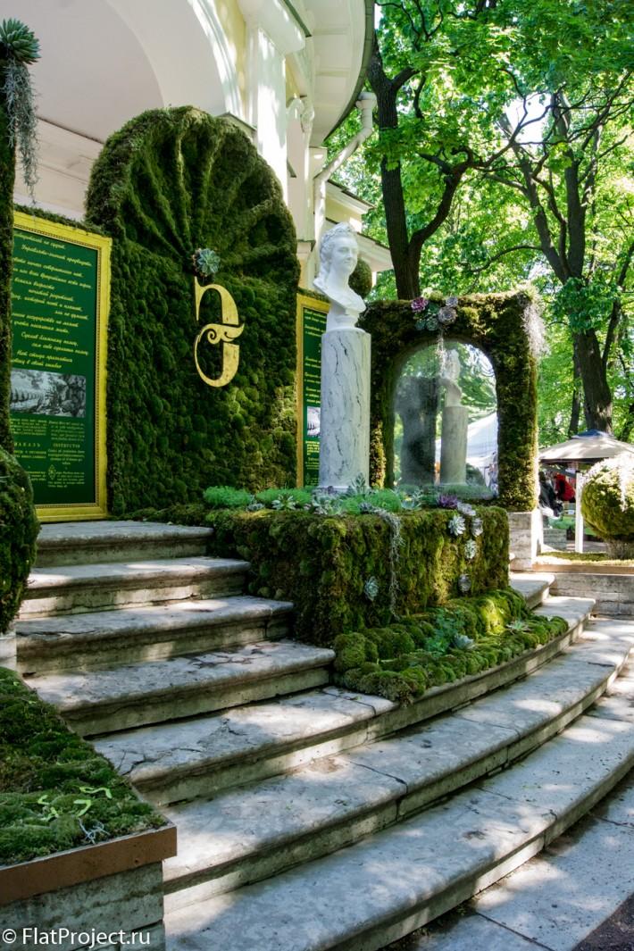 Императорские сады России VIII — фото 110