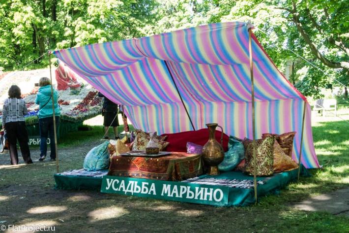 Императорские сады России VIII — фото 83