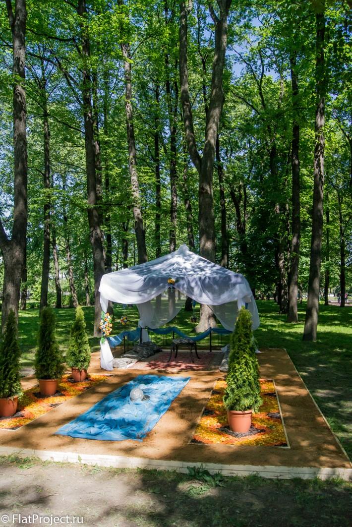 Императорские сады России VIII — фото 2