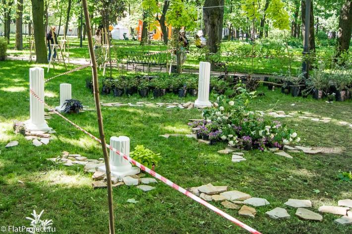 Императорские сады России VIII — фото 63