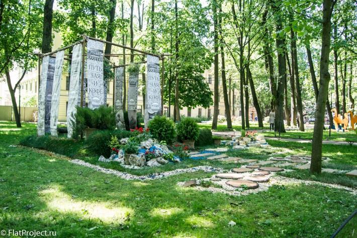 Императорские сады России VIII — фото 18
