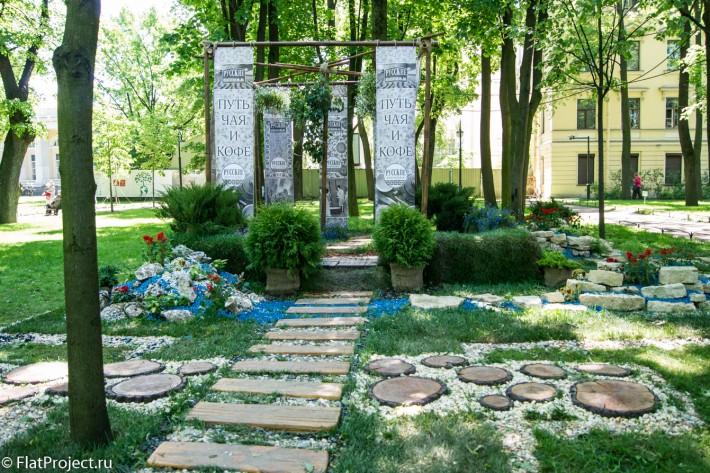 Императорские сады России VIII — фото 97