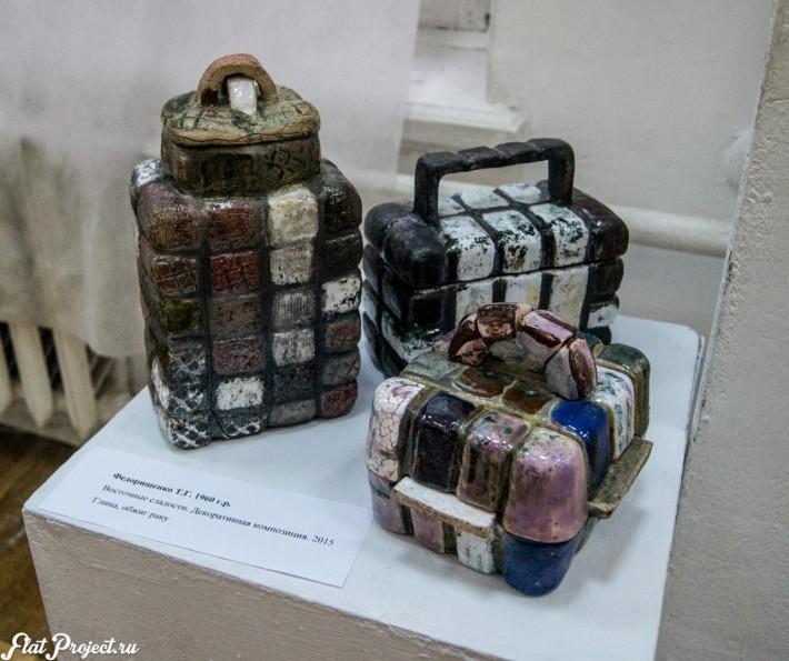 Керамика и стекло на Осенней выставке 2016 — фото 55