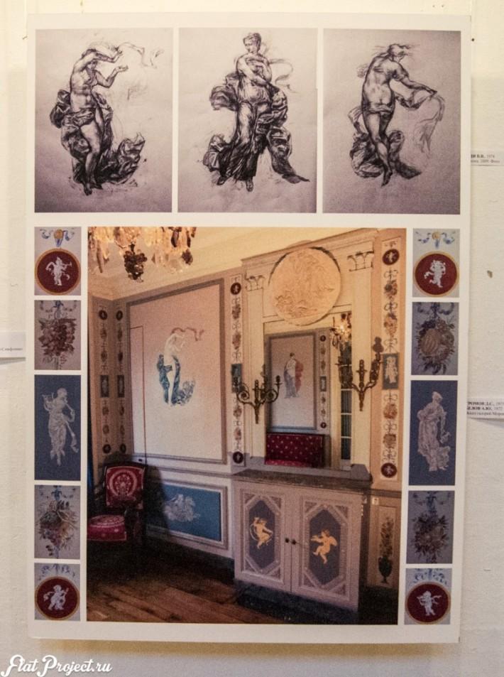 Дизайн интерьеров и реставрация — фото 34