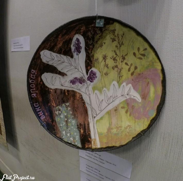 Керамика и стекло на Осенней выставке 2016 — фото 44