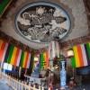 Дракон на потолке Хатто (Дхарма Холл) — фото 1