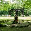Императорские сады России IX — фото 58