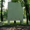Императорские сады России IX — фото 66