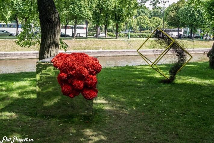 Императорские сады России IX — фото 21