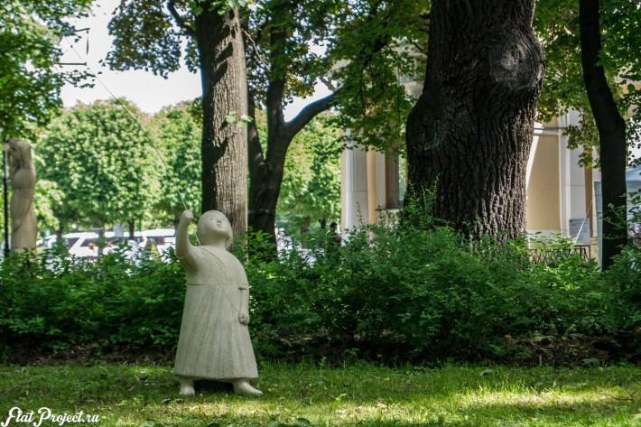 Императорские сады России IX — фото 104