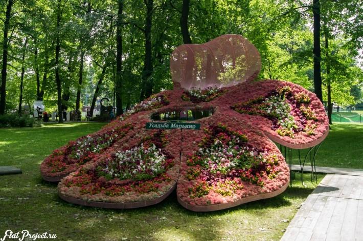Императорские сады России IX — фото 17