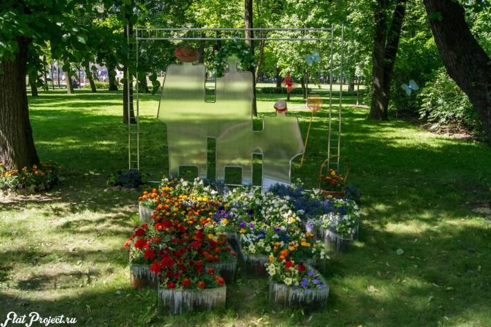 Императорские сады России IX — фото 44